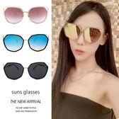 韓流貓眼墨鏡 韓系網紅明星款 百搭墨鏡 抗紫外線UV400 高質感超輕材質 太陽眼鏡