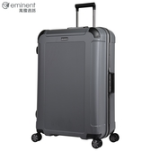 eminent【亞伯特】暗色調獨特壓紋設計PC鋁框行李箱 28吋(冷灰) 9U4