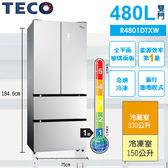 TECO東元 下冷凍玻璃變頻四門冰箱 480公升 (R4801DTXW) 首豐家電