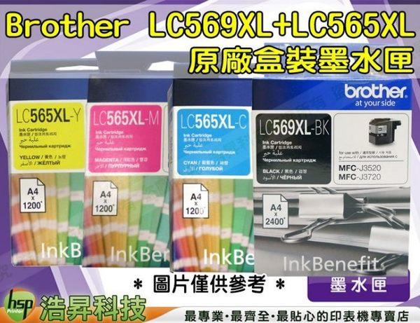 Brother LC569+LC565 XL 五黑六彩 原廠盒裝 J3520/J3720 IAMB37-3