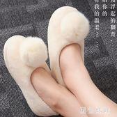 大尺碼季保暖月子鞋女包跟防滑厚底家居室內軟底可愛韓版毛毛絨棉拖 qf5956【黑色妹妹】