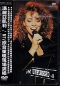 【停看聽音響唱片】【DVD】瑪麗亞凱莉:MTV原音重現現場演唱