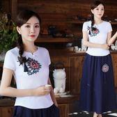 民族風繡花純棉T恤手盤扣修飾珠珠流蘇搭配有內襯中國風