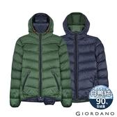 【GIORDANO】 男裝 90%白鴨絨雙面穿可收納連帽極輕羽絨外套-55 山景綠/標誌海軍藍