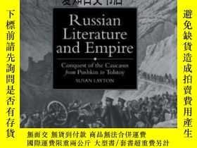 二手書博民逛書店【罕見】Russian Literature And Empire: Conquest Of The Caucas