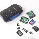 記憶卡收納盒 背包客內存卡收納盒 LE-16存儲卡包手機卡 TF 多卡收納包新品  歐萊爾藝術館