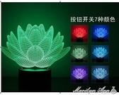中性3D創意小夜燈 蓮花壓克力led燈USB供電按鈕式家居七彩燈 【快速出貨】