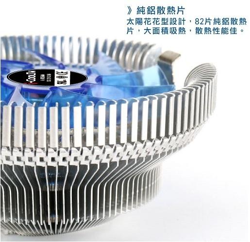 CP值冠軍 原廠公司貨  i-CoolTW 青花瓷CPU散熱器 CPU 風扇 電腦組裝 機殼 原廠風扇