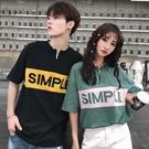 情侶裝 法國小眾情侶裝夏裝2021新款ins超火設計感韓版刺繡寬鬆短袖t恤女
