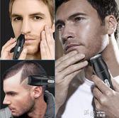 鼻毛器 三合一電動鼻毛修剪器理容套裝 道禾生活館
