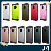 三星 Galaxy J4 戰神VERUS保護套 軟殼 類金屬拉絲紋 軟硬組合款 防摔全包覆 手機套 手機殼