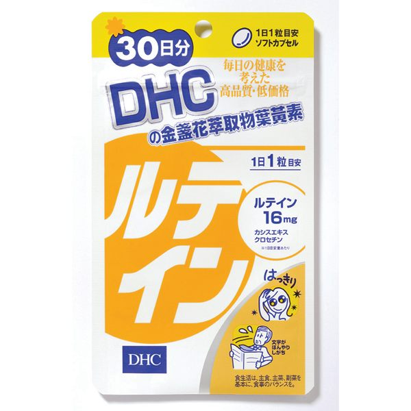 DHC金盞花葉黃素(30日份)【康是美】