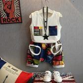 兒童套裝男夏0-1-2-3歲小孩衣服6寶寶無袖兩件套5童裝男童夏裝7潮 探索先鋒