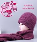 冬季中老年人帽子女奶奶兔毛線帽加絨厚媽媽針織帽老太太保暖棉帽 露露日記