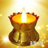 蠟燭 LED蓮花燈電子蠟燭長明燈供佛無煙佛前荷花蠟燭電蠟燭供燈 DJ2872『易購3c館』