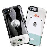 iPhone6背夾行動電源6Plus蘋果7專用6S充電手機殼式器 韓慕精品