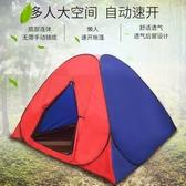 戶外簡易快開免搭建速開2人自動旅游帳篷鋼絲迷彩帳篷防水帳篷