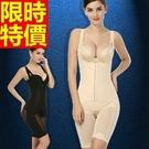 馬甲內衣塑身-雙層加壓連身透氣緊實調整型女塑身衣3色64ac8【時尚巴黎】