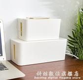 電源收納盒大號電線桌面理線盒電腦線收納束線盒宿舍線路整理盒 科炫數位