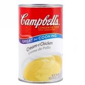 湯廚奶油雞肉湯