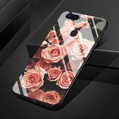 毆珀 R11 Plus 小清新花朵手機殼 矽膠全包邊 簡約玫瑰玻璃保護套 OPPO R11s Plus 少女心手機套