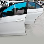 寶馬車門防撞條車門邊密封條隱形防撞膠條防刮條貼通用型汽車用品 交換禮物