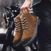 森雅誠品 男士馬丁靴英倫男靴子中筒雪地皮靴軍靴短靴冬季工裝棉鞋高筒男鞋