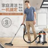 吸塵器家用強力大功率手持式小型機靜音工業干濕吹地毯式除?WY 雙十二85折