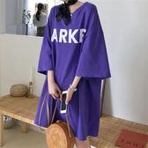 原宿韓版學生潮大碼半袖上衣字母 中長款圓領短袖
