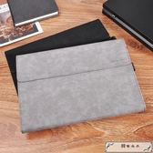 微軟surface pro6保護套新pro5平板電腦保護殼pro4皮套12.3英寸i5內膽電腦包二合一支架配件男女