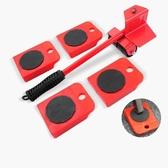 搬家神器萬向輪移動貨物多功能大件搬運挪床家具利器小工具重物