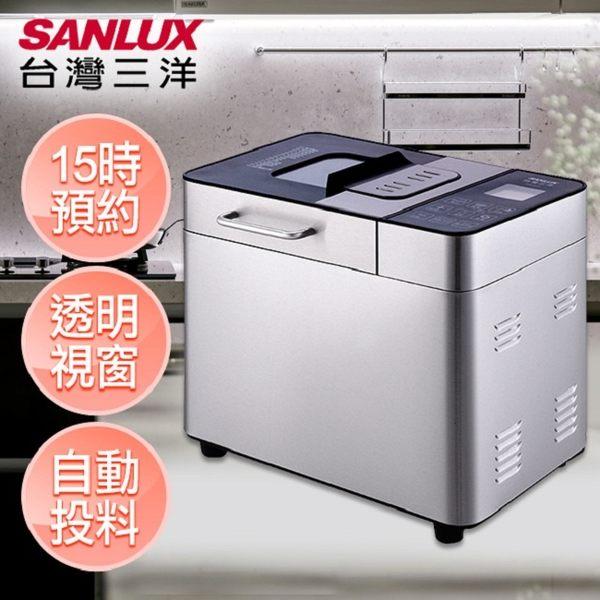 【台灣三洋SANLUX】自動不銹鋼製麵包機  SKB-8202