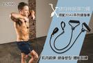 【 X-BIKE 晨昌】 健身伸展彈力繩...