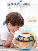 手拍鼓0-1歲兒童拍拍鼓6-12個月嬰兒音樂不倒翁寶寶玩具 小天使