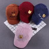 嬰兒帽 兒童帽 韓版寶寶遮陽帽刺繡卡通兒童棒球帽 嬰兒鴨舌帽秋冬保暖帽子【多多鞋包店】pj244