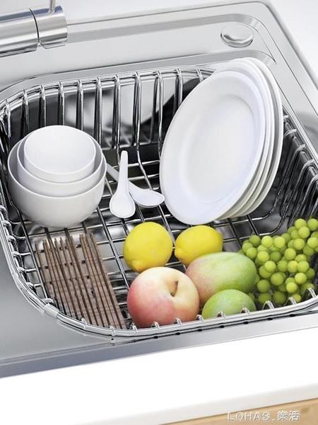 瀝碗架家用廚房水槽置物架子水池不銹鋼放碗筷洗碗池瀝水籃洗菜盆 樂活生活館