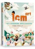 1cm art