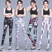 印花健身褲瑜伽褲運動長褲女跑步健身瑜伽高腰緊身透氣速干打底褲 居享優品