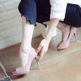 38碼/粉色 魚口高跟鞋 女OL跟高跟鞋