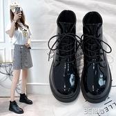 幽獸復古英倫韓版馬丁靴網紅ins潮款圓頭橡膠亮面啞光低幫鞋女 3C優購
