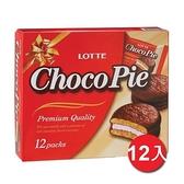 樂天Lotte巧克力派12入*12【愛買】