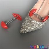 擴鞋器 可調鞋楦鞋撐擴大碼塑料撐鞋器 男士真皮鞋女平底鞋高跟鞋擴鞋器 618狂歡