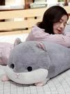 床上抱枕靠枕床頭長條靠墊大靠背卡通睡覺枕頭可愛沙發可拆洗女生 ATF polygirl