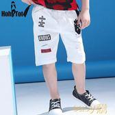 男童白色五分褲2018新款兒童夏季韓版牛仔