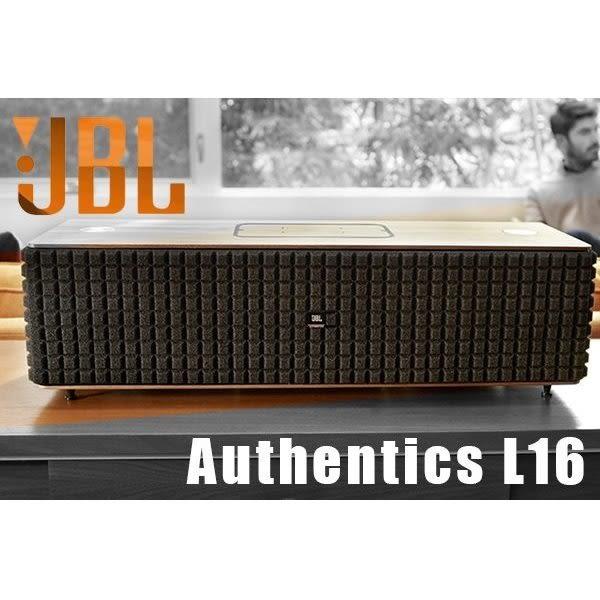 ☆愛思摩比☆JBL Authentics L16 家用多媒體 藍芽/NFC/AirPlay/DLNA 喇叭