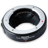 Viltrox 唯卓 ROWA JAPAN  JY-43F 轉接環 ( For Olympus , Panasonic LUMIX )  【公司貨】