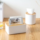 居家家多功能紙巾盒客廳茶幾餐巾紙盒家用桌面抽紙盒遙控器收納盒 黛尼時尚精品