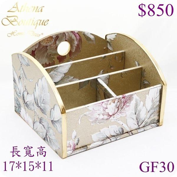 【雅典娜家飾】3D立體花紋文具收納盒─香檳金粉芙蓉GF30