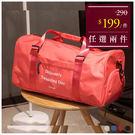 旅行袋-輕旅行多功能休閒旅行袋-共4色-A13130070-天藍小舖