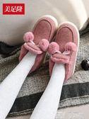 月子鞋 棉拖鞋女可愛包跟室內加絨保暖冬家用居家防滑棉鞋月子鞋 童趣屋